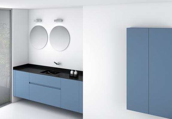 Muebles de ba o cosmic dicerma pavimentos ba os y cocinas for Accesorios bano cosmic